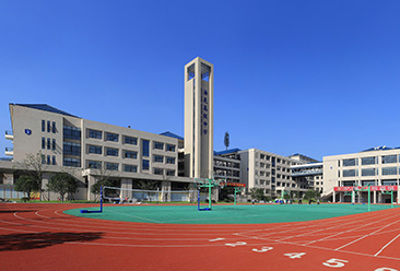 海亮高级中学