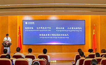 大善!海亮教育喜迎第二期援藏班学生